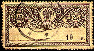 Noytobar Mapka Stamps Rare Related Keywords & Suggestions